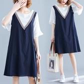 洋裝 連身裙文藝洋氣寬鬆條紋拼接假兩件撞色中長款短袖V領連衣裙女