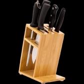竹架座家用廚房具架置物架收納架菜架子廚房用品竹插架小明同學