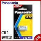 Panasonic CR2 鋰電池 2入 原廠包裝 電池 公司貨 適用 拍立得 MINI25 MINI70 SP-1