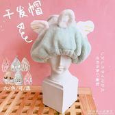 浴帽創意卡通加厚吸水干發帽速幹包頭巾擦頭髮成人可愛長發干發巾 科炫數位