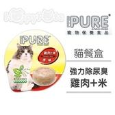 PURE 巧鮮杯 雞肉+米(原味) 狗罐80g X 24入
