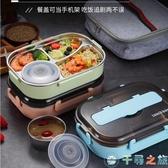 304不銹鋼保溫飯盒便攜分隔便當餐盤餐盒套裝【千尋之旅】
