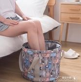 折疊水桶-旅行便攜式可折疊水盆大容量泡腳袋戶外洗臉盆家用洗腳神器水桶  提拉米蘇
