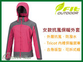 維特FIT 女款Tricot裡防潑水保暖抗風外套 IW2302 櫻桃紅 抗風外套 保暖外套  天鵝絨 OUTDOOR NICE