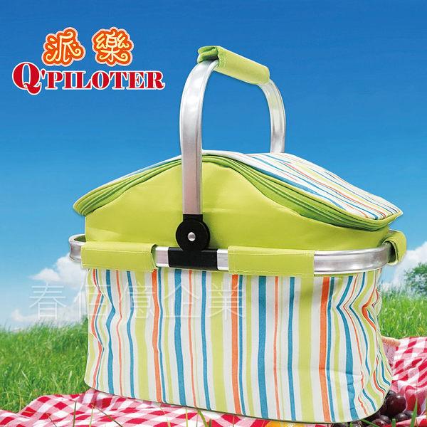 派樂 保冰保溫摺疊提籃(1入)可提式露營保冷袋 野餐籃 保溫袋 保冰袋 保冷箱 保溫箱 手提籃