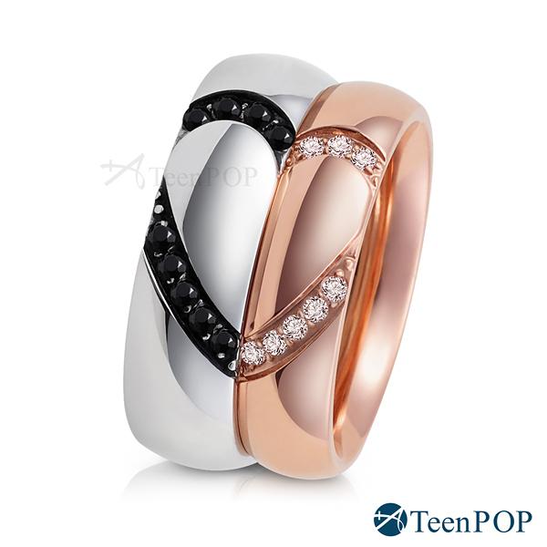 情侶對戒 ATeenPOP 珠寶白鋼戒指尾戒 永浴愛河 愛心戒指 情人節禮物 聖誕禮物 單個價格