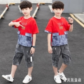 兒童裝男童夏裝套裝2020新款中大童男孩短袖夏季洋帥氣韓版潮12歲 TR762『寶貝兒童裝』
