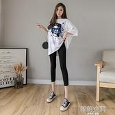 莫代爾打底褲女外穿薄款2020新款夏大碼加肥加大灰色高腰七分褲子 【韓語空間】