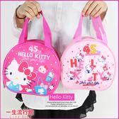 《新款現貨》Hello Kitty 凱蒂貓 正版 兒童 卡通 手提 方圓型 便當袋 水壺袋 收納袋 B19052