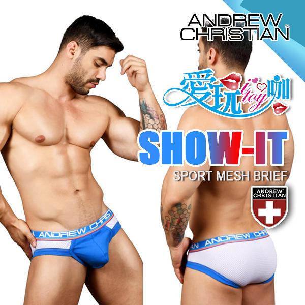 美國 ANDREW CHRISTIAN SHOW-IT運動版透氣網眼三角褲 SHOW-IT SPORT MESH BRIEF