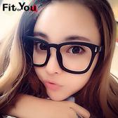 好評推薦復古黑框眼鏡框男女韓版大框眼鏡架平光鏡潮人近視鏡時尚框架眼鏡