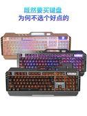 機械式鍵盤 真機械手感有線鍵盤台式電腦牧馬人曼巴狂蛇家用游戲【美物居家館】