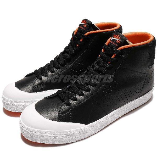 【四折特賣】nike 休閒鞋 SB BLAZER ZOOM MID XT 黑 白 皮革 中筒 基本款 運動鞋 女鞋【PUMP306】 876872-001