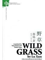 二手書博民逛書店 《Wild Grass (Bilingual Series on Modern Chinese Literature)》 R2Y ISBN:9629961245│魯迅