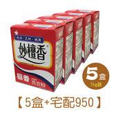 【妙檀香5盒+宅配運送】妙檀香超濃縮洗衣粉1kg*(5盒) 添加天然檀香