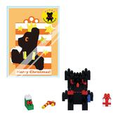 【日本KAWADA河田】Nanoblock迷你積木-黑熊聖誕禮物 NBGC-005