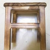 實木小凳子時尚創意板凳成人家用客廳坐凳矮凳木頭換鞋凳方凳兒童igo    易家樂