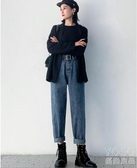 牛仔直筒褲-老爹牛仔褲女寬鬆春裝新款高腰顯瘦百搭錐形 花樣年華