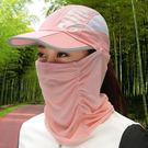 防曬帽子女夏天遮臉防紫外線騎車遮陽帽戶外速干涼帽折疊太陽帽女  深藏blue