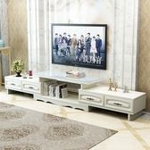 歐式電視櫃茶几組合小戶型客廳鋼化玻璃伸縮地櫃現代簡約電視機櫃