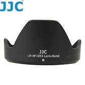 又敗家JJC富士副廠遮光罩LH-XF1855適XF 14mm 1:2.8 18-55mm 1:2.8-4.0 R LM OIS相容原廠Fujifilm遮光罩花瓣遮光罩