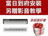 Casio 卡西歐 PX-S1000 88鍵 數位鋼琴/電鋼琴 藍牙音樂功能 附三音踏板(SP-34)+專用琴袋(SC800P)