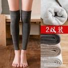 大腿襪 護膝膝蓋保暖防寒腳套老寒腿男護腿...