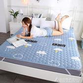 現貨出清床墊子1.8m床雙人墊被1.2米單人學生宿舍海綿榻榻米折疊1.5床褥子11-15