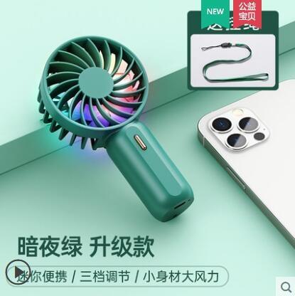usb小風扇迷你小型可充電隨身可攜式超靜音床上手拿小電風扇桌面大風力臺式嬰兒手握
