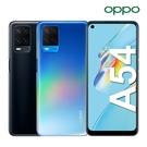 【送滿版玻璃保貼-內附保護套+保貼】OPPO A54 4G/64G