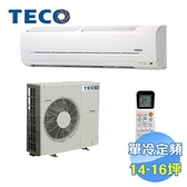 東元 TECO 高效率 單冷 定頻 一對一 分離式冷氣 MA-GS85FC / MS-GS85FC