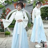 兩件套漢服原廠改良漢服交領燈籠長袖一片式齊腰襦裙雙層半身裙時尚套 降價兩天