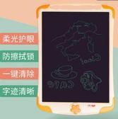 兒童液晶畫板手寫板電子涂鴉繪畫板