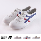 [Here Shoes]休閒鞋-MIT台灣製 皮質鞋面 簡約線條 金蔥亮片 舒適乳膠鞋墊 小白鞋 布鞋-KIT633