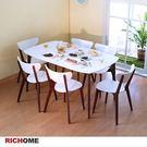 【RICHOME】 ♥TA334-DA+...