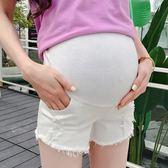 全館85折 好康鉅惠孕婦牛仔短褲女夏外穿夏天薄款寬鬆夏季