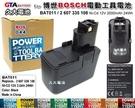 【久大電池】 博世 BOSCH 電動工具電池 2 607 335 054 BAT011 12V 2000mAh
