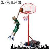 青少年移動室內籃球架 戶外可升降兒童籃球架 成人標準籃球框【潮咖地帶】