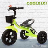 兒童三輪車童車寶寶腳踏車嬰兒玩具車充氣輪1-2-3-4歲自行車 智聯igo