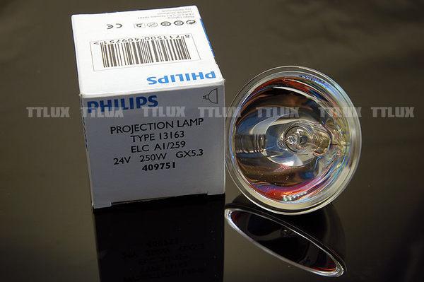 PHILIPS 13163 ELC 24V 250W GX5.3 德國製造(單顆)