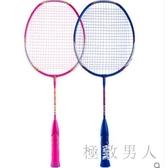 兒童羽毛球拍小學生體育課青少年創意羽毛球球拍單拍 JY6264【極致男人】