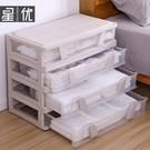 扁平床底收納箱塑料床下整理箱抽屜式收納盒衣櫃衣物儲物箱子滑輪MBS「時尚彩紅屋」