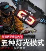 頭燈神火X30頭燈感應強光充電超亮防水led夜釣魚頭戴式手電筒 法布蕾輕時尚