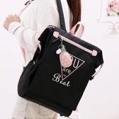 書包 書包女雙肩包大學生高中學生初中生韓版校園大容量小清新簡約背包