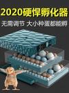 孵化器 孵化器雞蛋孵化機全自動家用型孵蛋器小型智能小雞孵化箱暖立方 交換禮物