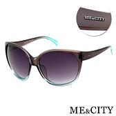 ME&CITY 摩登時尚太陽眼鏡 歐美時尚大框眼鏡 抗UV400 (ME 120023 F102)