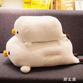 0.9米可愛暖手抱枕公仔毛絨玩具抱著睡覺的娃娃超萌玩偶90cm男女孩床上 KV402 【野之旅】