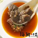 【海鮮主義】紅龍牛肉湯(450g/包)