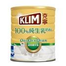 克寧100%純生乳奶粉1.35KG【愛買...