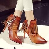 真皮短靴-歐美時尚性感尖頭細跟流蘇女靴子2色72a35【巴黎精品】